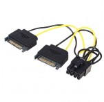 2 x SATA to PCIe 8-Pin Power Adapter Cable, 15cm